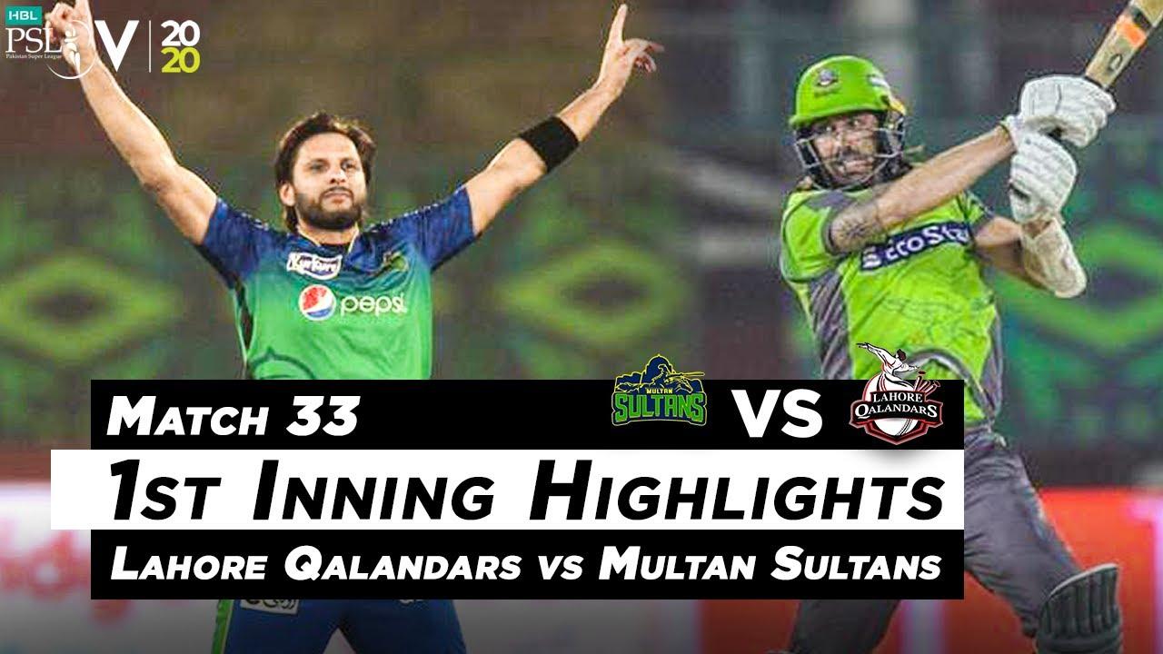 Lahore Qalandars vs Multan Sultans | 1st Inning Highlights | Match 33 | HBL PSL 2020 | MB2N