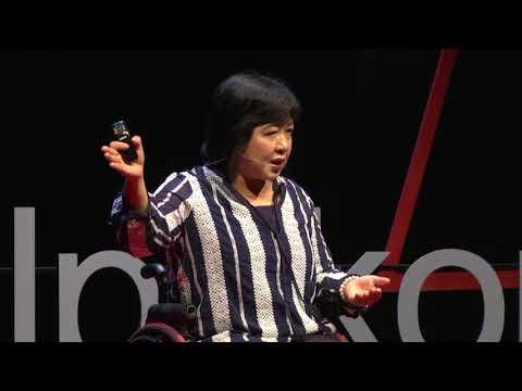 ความพิการกับความรัก ความศรัทราและความเชื่อมั่นในความเป็นมนุษย์   Saowalak Thongkuay   TEDxSilpakornU