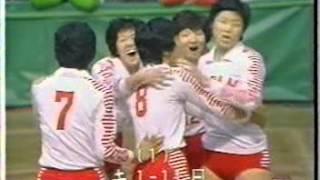 1977W杯女子日本キューバ