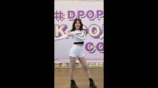 2.23&디팝K-POP CONCERT&스타필드 코엑스몰 지하2층 라이브플라자&업보트네오걸즈(수현)&by Bigstart