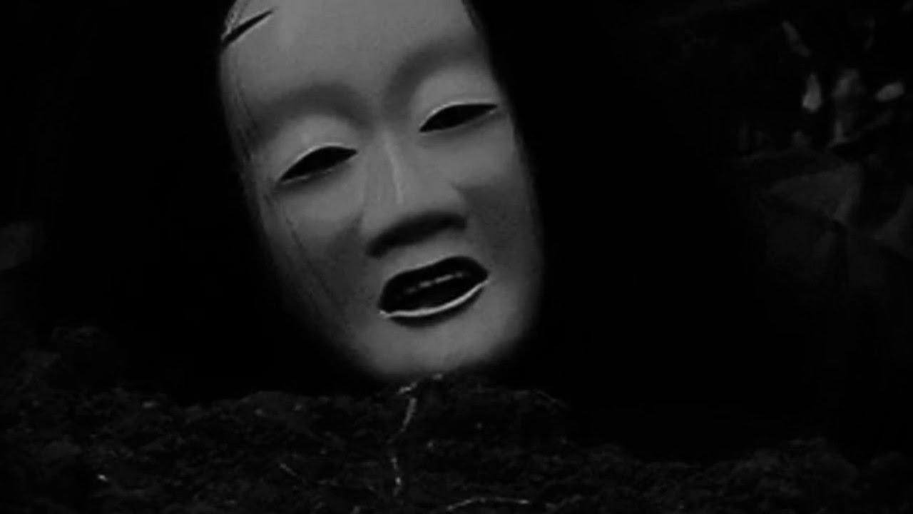 Los 2 Rituales O Juegos Japoneses Prohibidos Mas Celebres Youtube