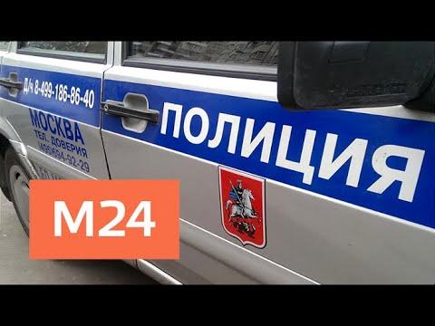 Погоня со стрельбой произошла в подмосковном Клину - Москва 24