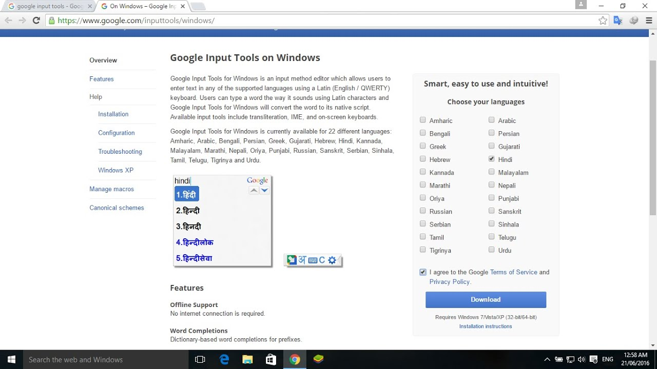 How to type easily in your own language (Use google input tools for Windows  XP, Vista, 7, 8, 8 1,10)