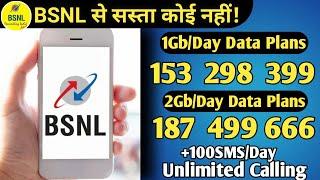 BSNL 4G Prepaid Recharge Plans | Bsnl Validity Recharge | Bsnl Unlimited Plans | Tech Raghavendra