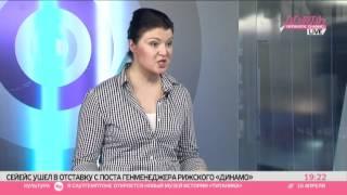 Динара Сафина о последних событиях Тенниса