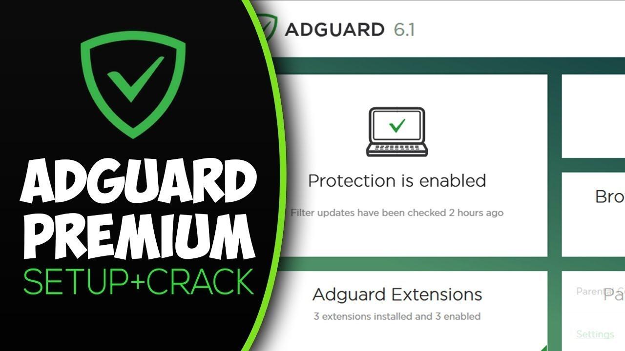ключи для adguard 2019
