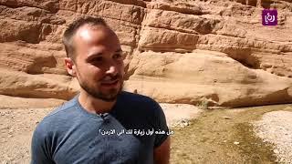 وادي النخيل (الجزء الثاني)