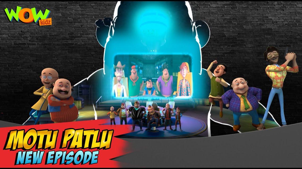 Download Motu Patlu New Episodes 2021 | International Don | Funny Stories | Wow Kidz