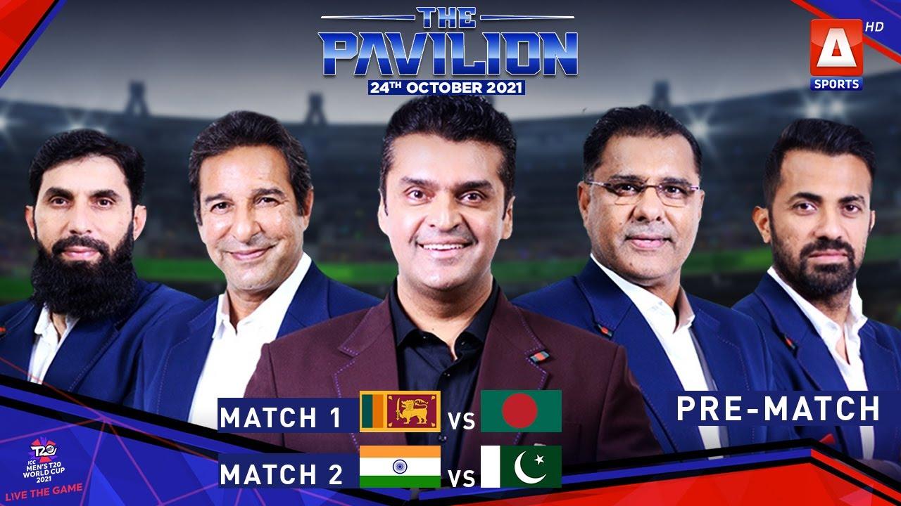 Download 🇵🇰 Pak 🆚 India 🇮🇳 The Pavilion | Fakhr-e-Alam | Pre-Match | 24th Oct 2021 |  @A Sports 