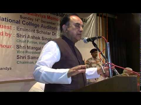 Dr Subramanian Swamy talking about Madam Mohan Malaviya in Mumbai on 14th Dec 2014