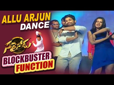 Allu Arjun Dance at Sarrainodu Blockbuster...