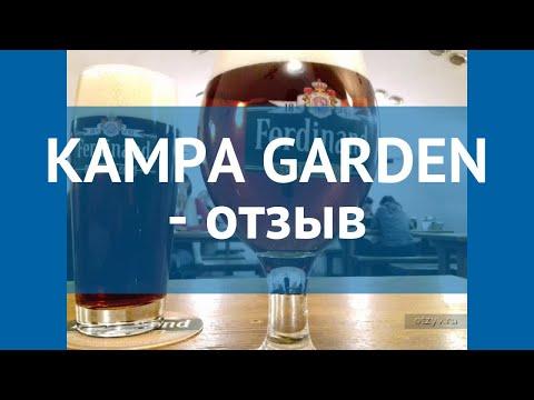 KAMPA GARDEN 3* Чехия Прага отзывы – отель КАМПА ГАРДЕН 3* Прага отзывы видео