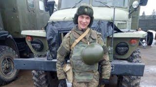 Халатное электричество убило солдата.