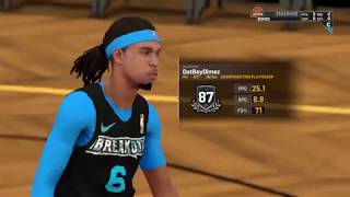 Breakout Gaming #1 Team vs DireWolves NBA 2k19 Comp Games