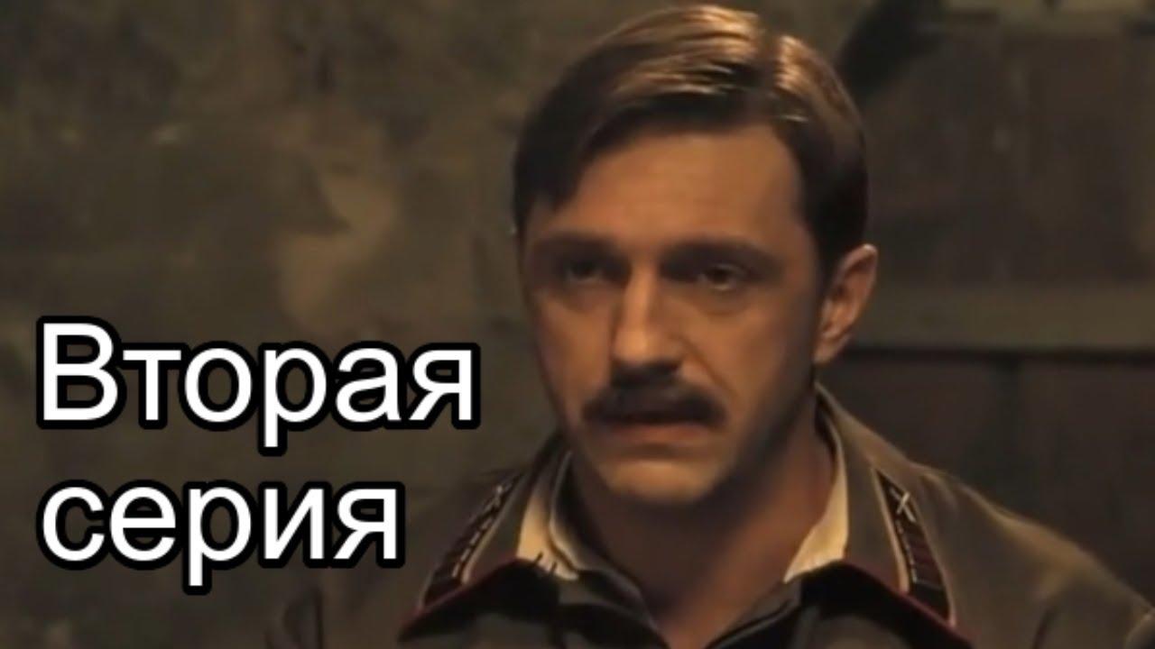 Youtube видео смотреть кино бесплатно сериал гетеры Tatar