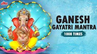 Ganesh Gayatri Mantra 1008 Times | Om Ekadantaya Vidmahe | Suresh Wadkar