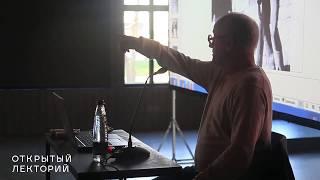 видео Уникальное здание нового научного Центра в Англии