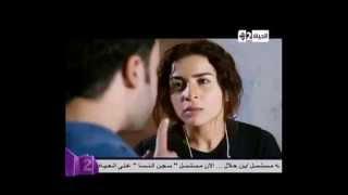اغنيه ساعه الفرق لعمر دياب 2015 جمدة