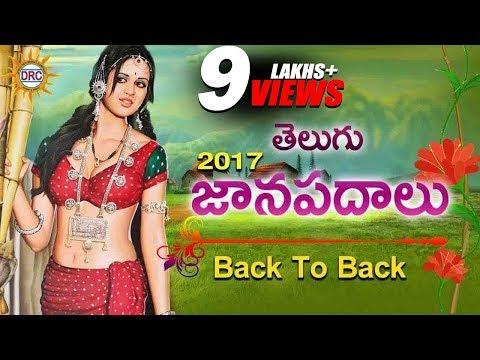 2017 Telugu Back To Back Janapadalu | Folk Songs | Disco Recording Company