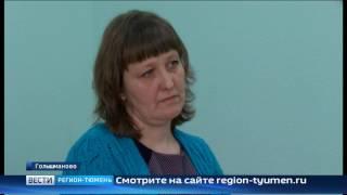 В Тюменской области идет суд по делу о краже миллиона у пенсионерки