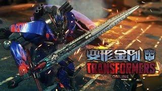 Transformers Online (CN) - Official announcement trailer