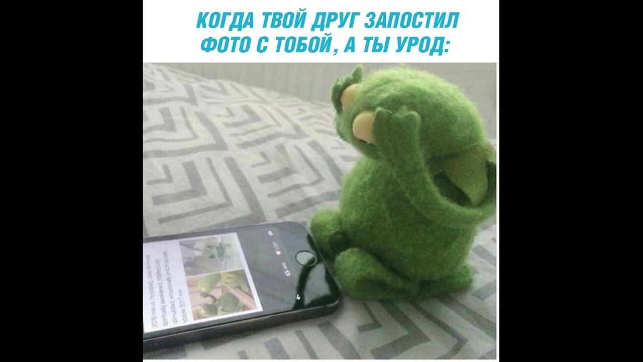 САМЫЙ СМЕШНОЙ МЕМ В МИРЕ №29 - YouTube