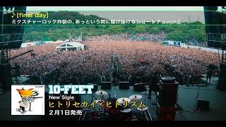 10-FEET 16th Single「ヒトリセカイ×ヒトリズム」 2月1日発売 1. ヒトリ...