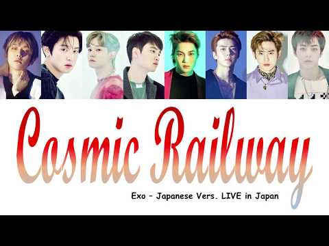 EXO - Cosmic Railway Japanese Ver. COLOR CODED [JPN/ROM/ENG/IND] Lyrics Subtitle