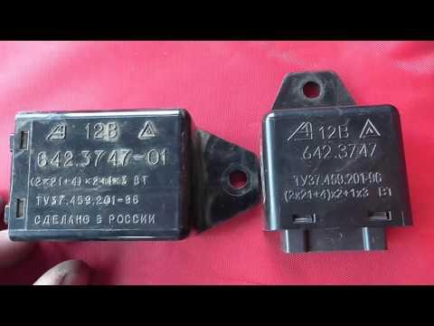 Инструкция по ремонту электрооборудования Honda Lead 50