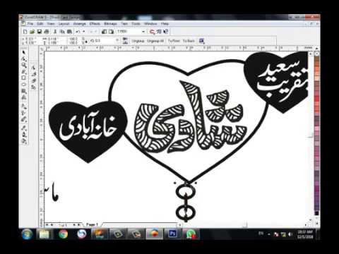 How To Design Wedding Card Shadi Card In Coreldraw And