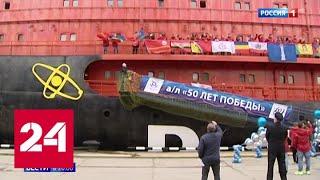 70 российских школьников отправились на Северный полюс на ледоколе