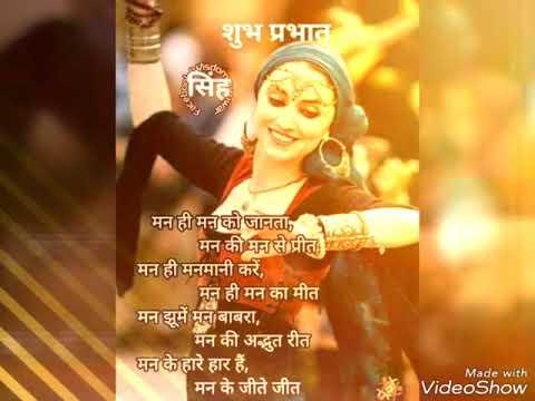 Prem Kumar shau7355762663