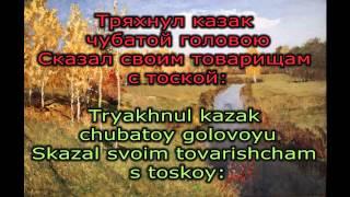 *Cossack