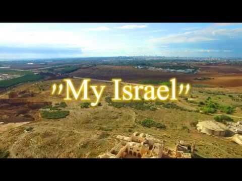 """""""My Israel"""" project 4K - Migdal Afek (Tsedek) and Rosh HaAyin"""