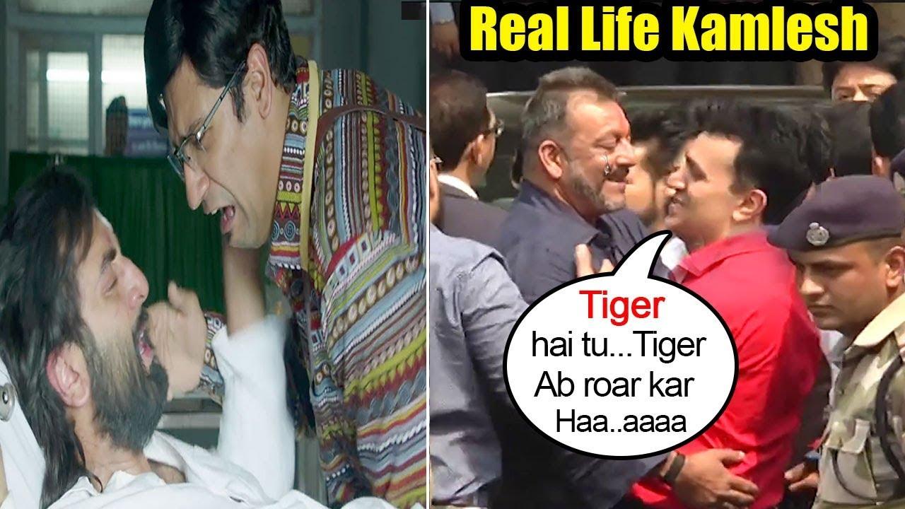Download Sanjay Dutt Breaks Down Meeting Real Life Kamlesh Outside JAIL As Shown In Sanju Movie