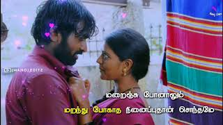 Koodamela Koodavechi 💞 Love Song 💞 Whatsapp Status Tamil Video