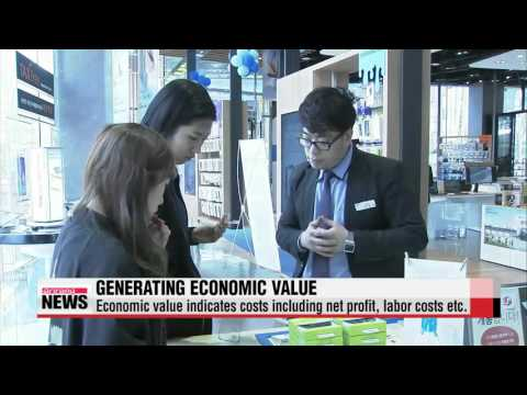 Korea′s growing dependence on private conglomerates worries experts   10대그룹 절반 뒷