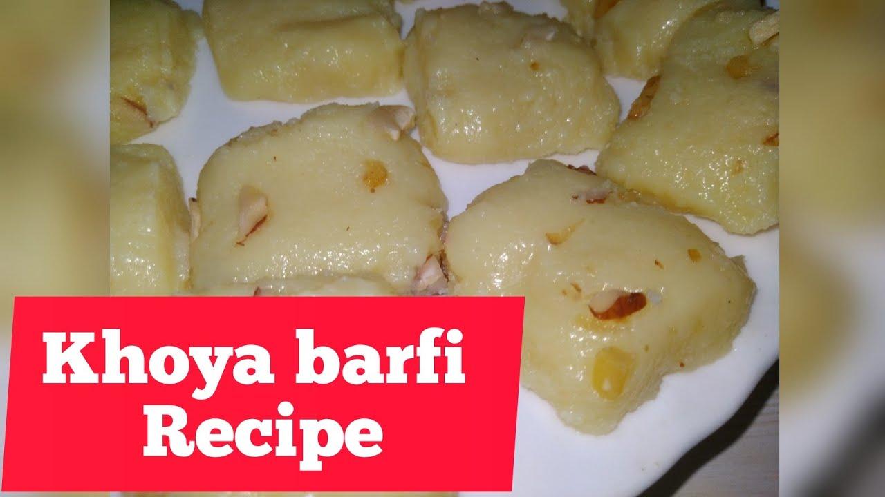 KHOYA BARFI RECIPE || खोया बर्फी रेसिपी
