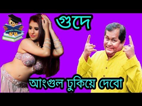 Bangla Khisti Dubbing | Gala Gali EP 02 |Bangla Khisti