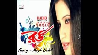 ♫ Nancy - Megh Badol ♫ 2012 Bangla Full Song