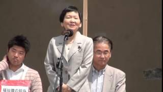 2014年山形県中央メーデー渡辺県会議員連帯あいさつ.