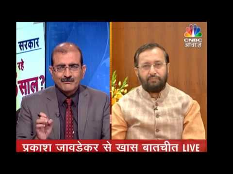 HRD Minister Prakash Javadekar at exclusive interview: CNBC Awaaz on 29-05-2017