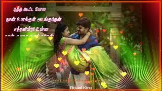 #tamil_whatsapp_status #Royal_King            •❤Usurukkul Un Pera 💞