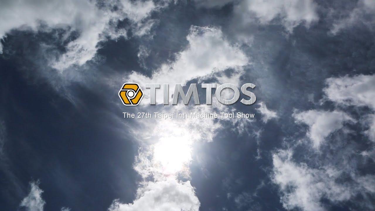 【譁泰精機公司2019 TIMTOS臺北國際工具機展覽會】 - YouTube