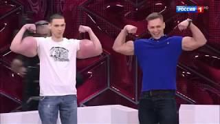 Кирилла Терёшина Руки Базуки в Прямом эфире против Натурала