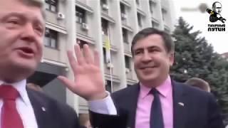 УБОЙНЫЕ ПРИКОЛЫ УКРАИНСКИХ ПОЛИТИКОВ) №4