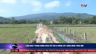 (TTV) Linh hoạt trong chính sách hỗ trợ xi măng xây dựng nông thôn mới