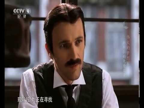 Nikola Tesla (尼古拉.特斯拉)記錄片