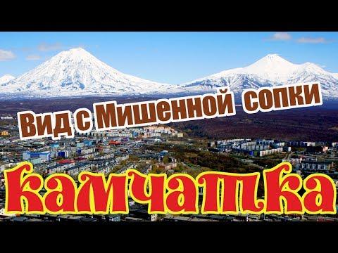 петропавловск-камчатский интим знакомство