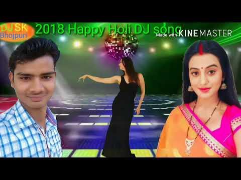 2013 DJ Hot Bhojpuri Song Superhit Mix Remix Sabse Superhit Khesari Pawan Nirahua Superhit Gana